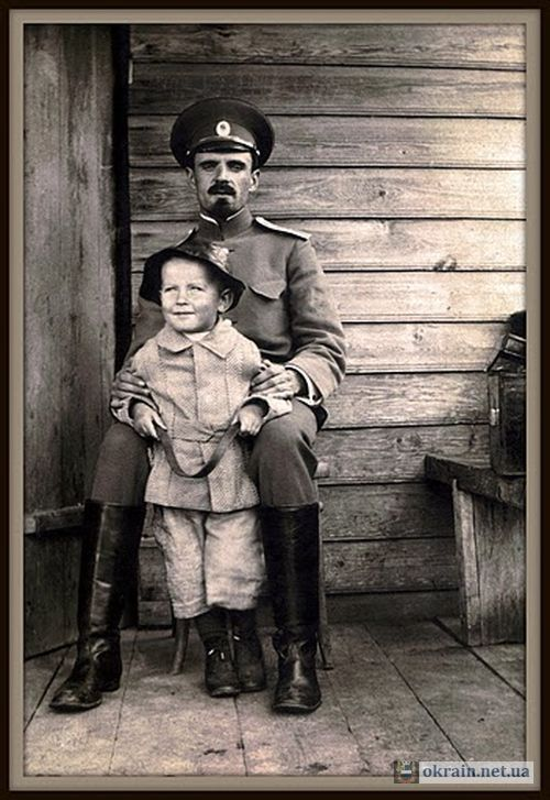 Владимир Константинович с сыном Борисом