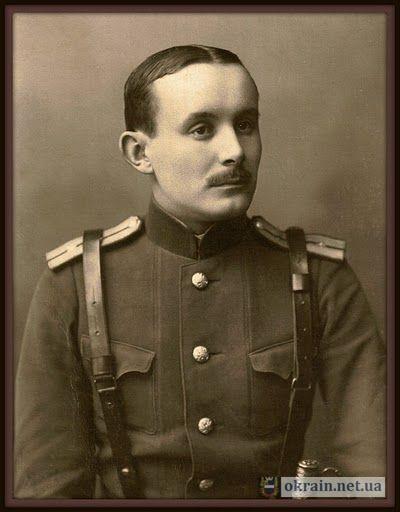 Сигизмунд Романович - фото 665