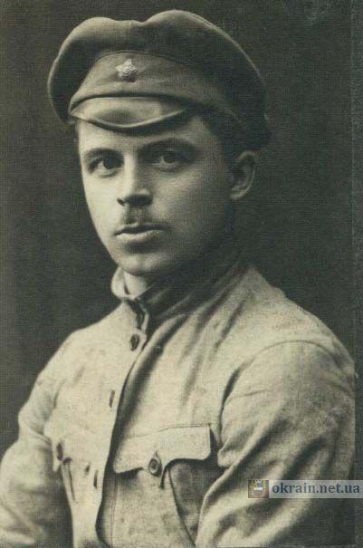 Красноармеец, Кременчуг, 1921 год  - фото 821
