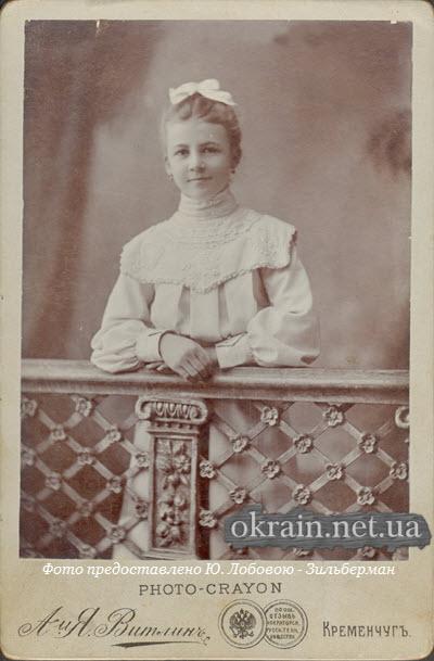 Вильгельмина Беккер Фото Витлин - фото 1415