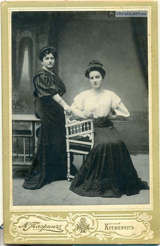 Фотография сестёр 1900 год, Кременчуг - фото 829