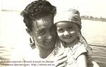 Л.И.Евселевский с дочкой Алисой на Днепре - фото 1000
