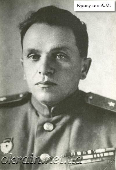 Генерал-майор Кривулин А.М. - фото 1335
