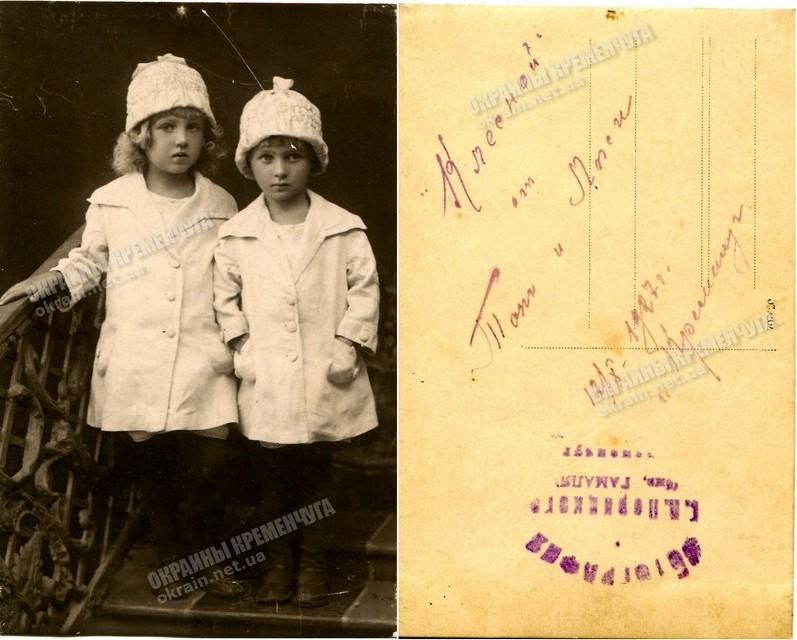 Сестры Тоня и Люся, фотография Порицкого - фото №1795