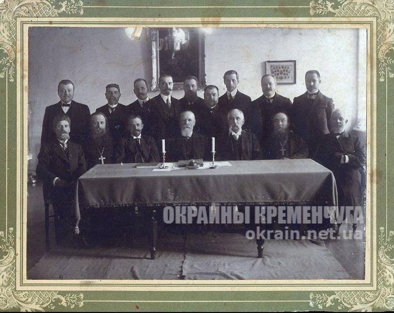 Члены сиротского суда Кременчуга - фото №1808