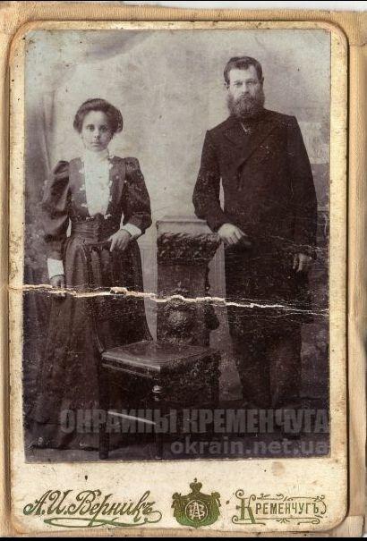 «Семейная пара» фотограф Верник Кременчуг - фото №1813