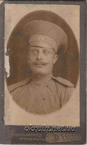 Солдат царской армии. Кременчуг. - фото 1346