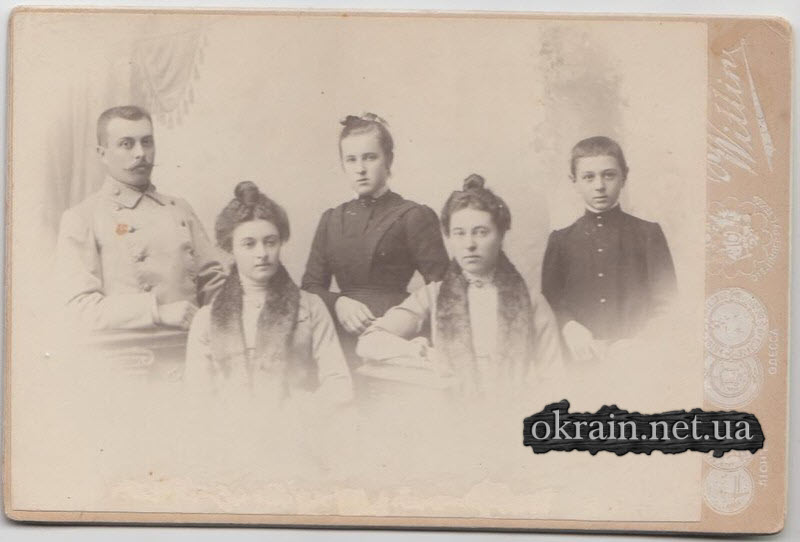 Семейная фотография кременчужан - фото 1378