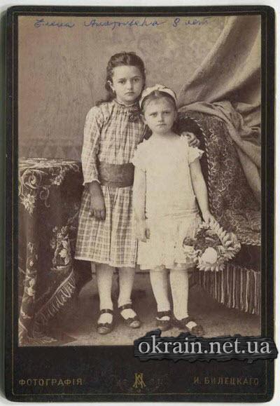 Фотография И.Билецкого «Сестры» - фото 1381