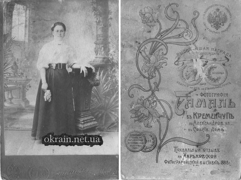 Васильева Татьяна Григорьевна. 1910 год - фото 1383