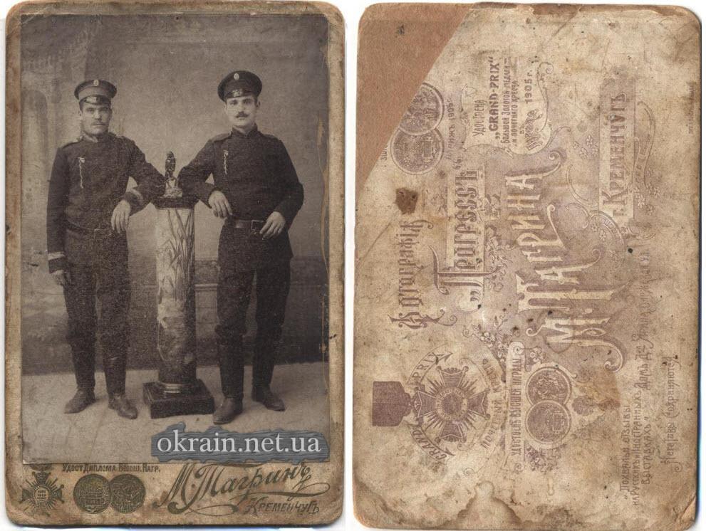 «Военные» Фотограф М.Тагрин - фото 1389