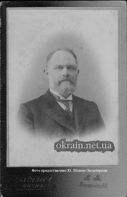 Бер Карл Иванович