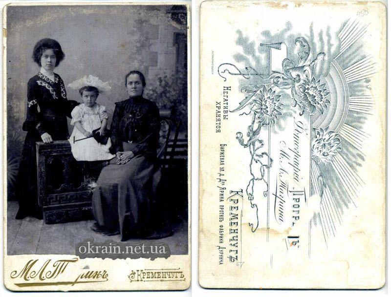«Девочка с мамой и бабушкой» Фотограф М.Л.Тагрин - фото 1433