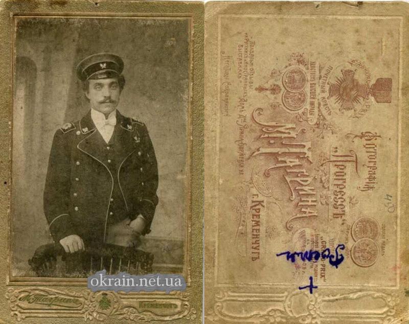 Фотография молодого кременчужанина. Фотография «Прогресс» М.Тагрина. Дом Ярина на Биржевой улице.