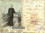 Куляба Иван. Фотограф Гамаль - фото 1392