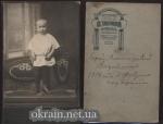 Акульшин Сергей Александрович 1914 год - фото 1410