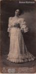 Шуйская Янина. Фотограф Тагрин 1906 год - фото 1596