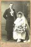 «Свадебное фото» Фотограф Тагрин - фото 1603