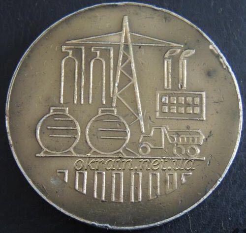 Настольная медаль «Кременчуку 400 рокiв»