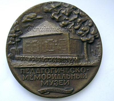Настольная медаль «100 лет со дня рождения А.С. Макаренко»