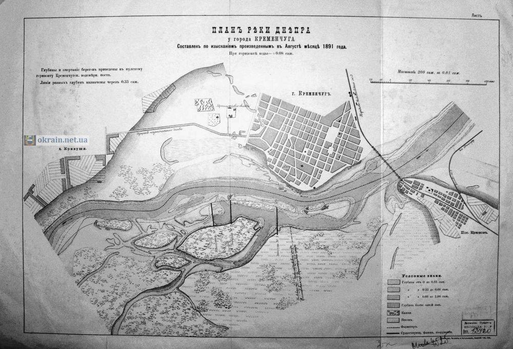 Карта Кременчуга и ближних сёл