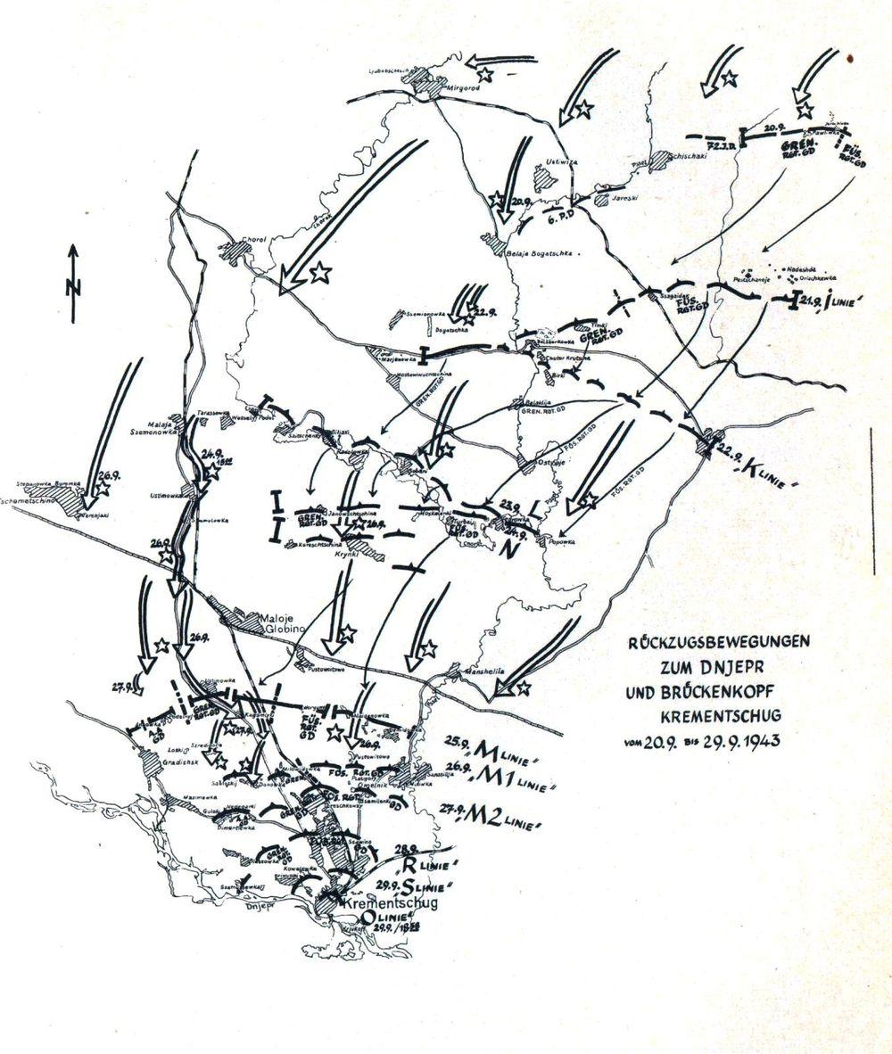 Хронологическая схема освобождения Кременчуга. - фото 196