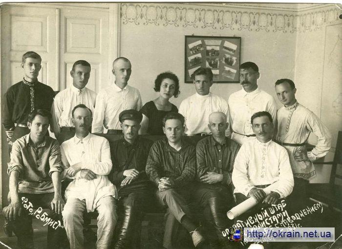Оперативный штаб со специалистами по борьбе с наводнением 1931 год - фото 485