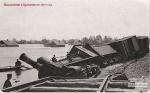 Паровоз - наводнение в Кременчуге 1877 год - фото 863