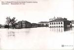 Вид с Соборной Площади на здание Уездного съезда, Кременчуг - 1877 год