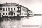 Вода на улицах Кременчуга. Наводнение 1877 год - фото 878