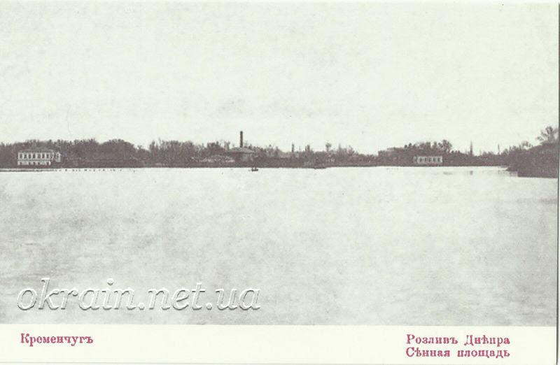 Сенная площадь. Кременчуг 1907 год - фото 1282