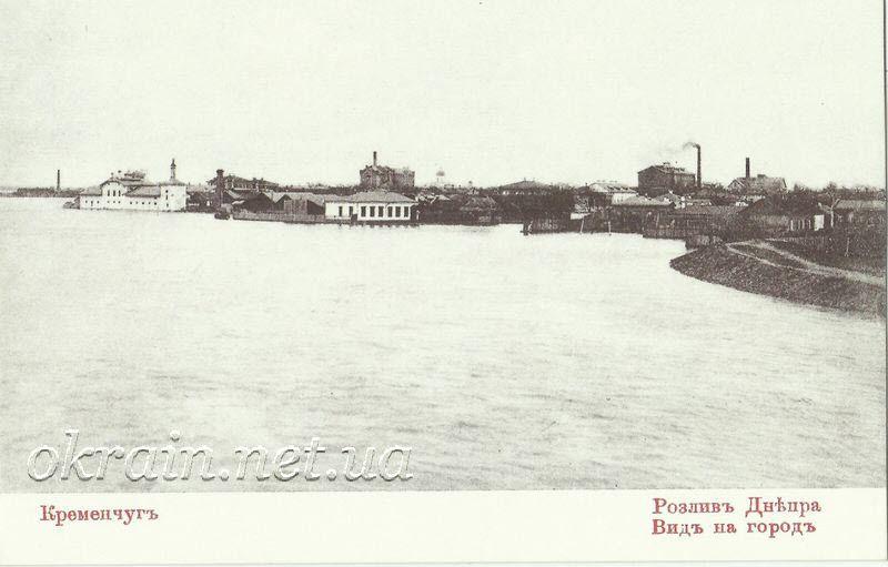 Вид на город. Кременчуг 1907 год - фото 1283