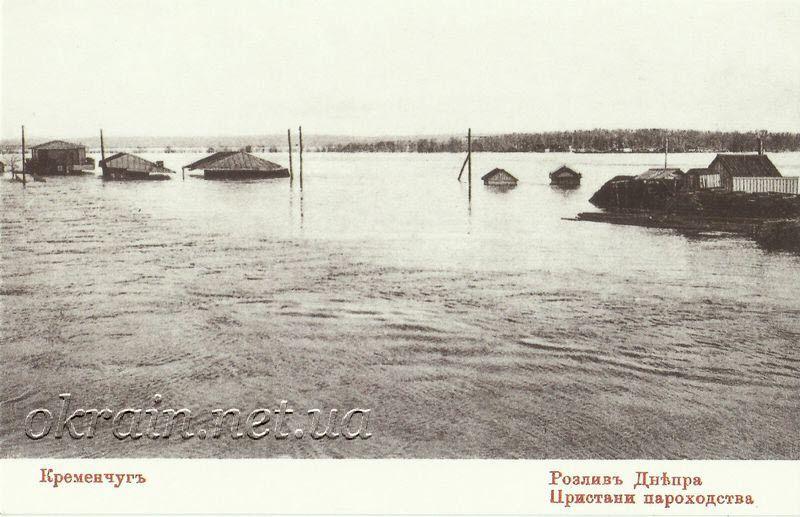 Пристани пароходства. Кременчуг 1907 год - фото 224