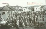 Пострадавшие от наводнения. Кременчуг 1907 год - фото 1287