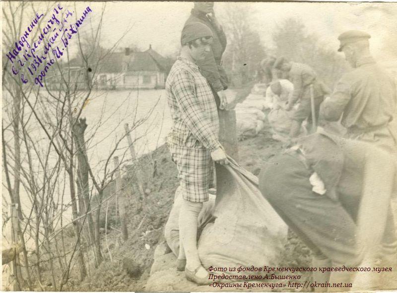 Укрепление дамбы в Кременчуге, май 1931 года - фото 1017