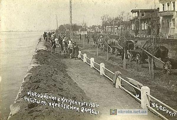 Работы по укреплению дамбы в Кременчуге 1931 год - фото 772