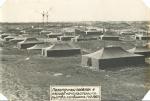 Посёлок в период начала строительства ГОКа 1962 год - фото 370