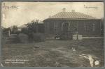 Посёлок городского типа Градижск, больница - фото до революции