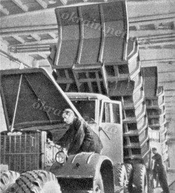 В сборочном цехе Кременчугского автозавода. - фото 79
