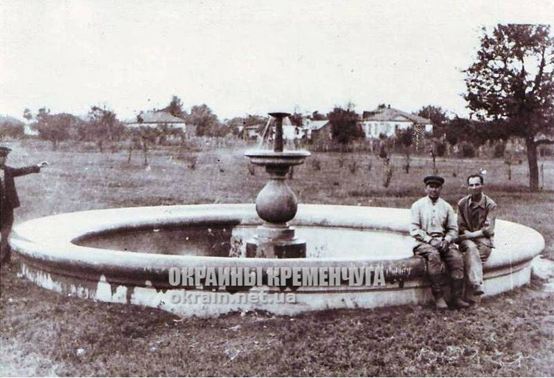 Фонтан в саду клуба Котлова (ныне парк Крюковский) 1946 год - фото №1797