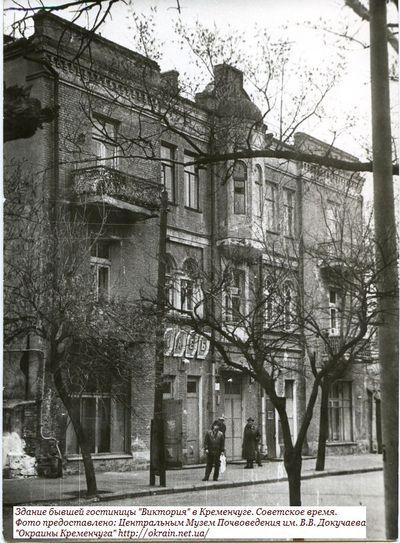 Здание бывшей гостиницы «Виктория» в Кременчуге