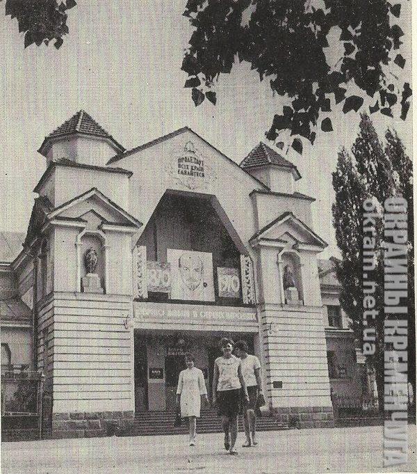Клуб им.Котлова в Крюкове - фото №1742