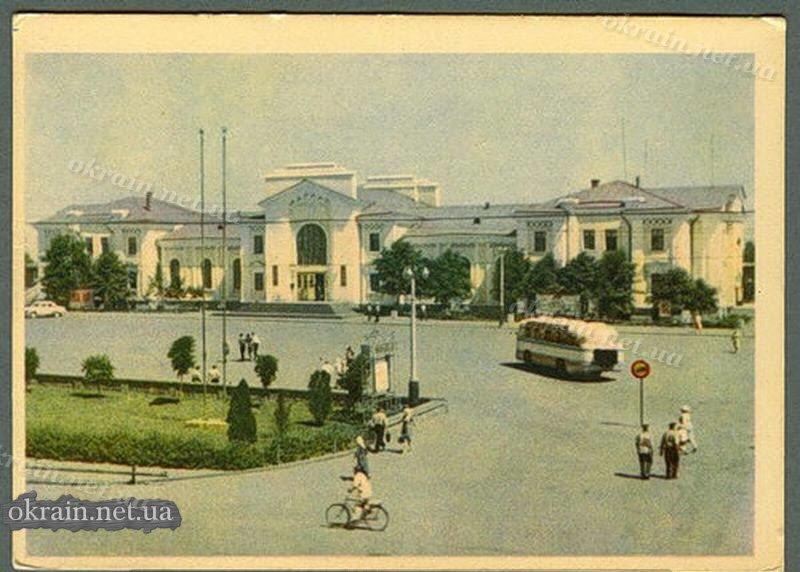 Привокзальная площадь в Кременчуге