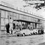 Автовокзал в Кременчуге. - фото 1215