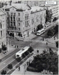 Перекресток улиц Ленина и Пролетарской. Кременчуг - фото 1216