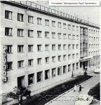 Гостиница «Днепровские Зори». Кременчуг - фото 1221