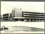 Гостиница «Кремень» в Кременчуге - фото 822