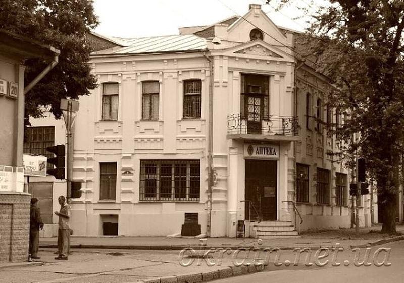 Аптека на углу улиц Ленина и Шевченко - фото 1293
