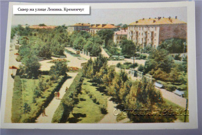 Сквер на улице Ленина в Кременчуге - фото 1366