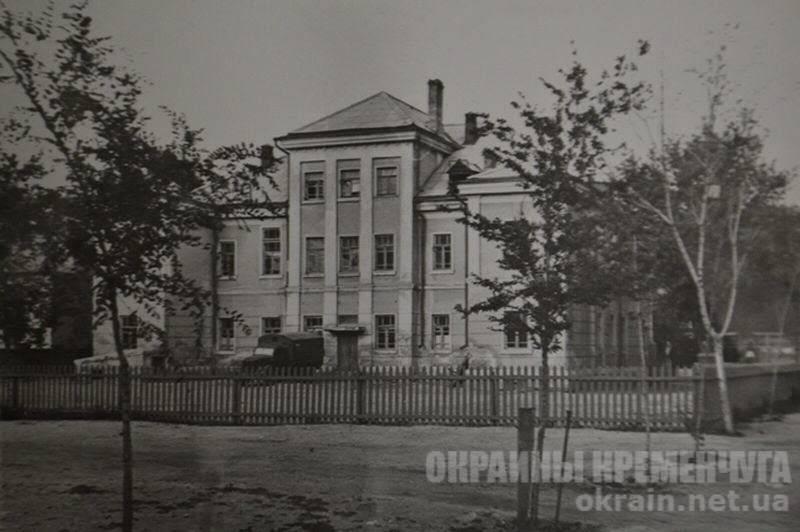 Здание гостиницы Пальмира в Кременчуге 1950-60 года - фото №1713